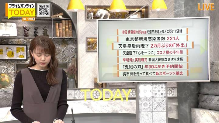 2020年10月29日宮澤智の画像04枚目