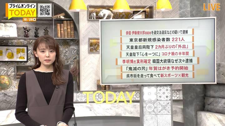2020年10月29日宮澤智の画像06枚目