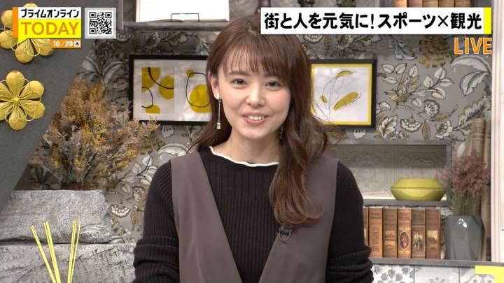 2020年10月29日宮澤智の画像10枚目