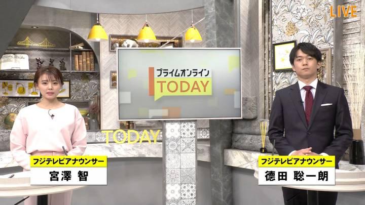 2020年10月30日宮澤智の画像02枚目