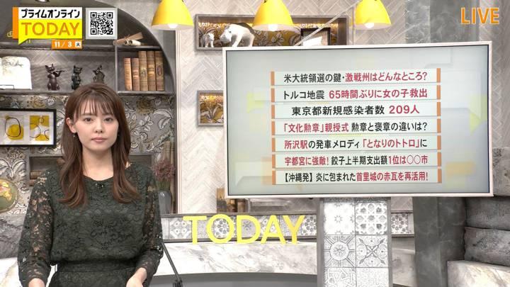 2020年11月03日宮澤智の画像05枚目