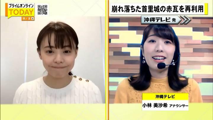 2020年11月03日宮澤智の画像09枚目