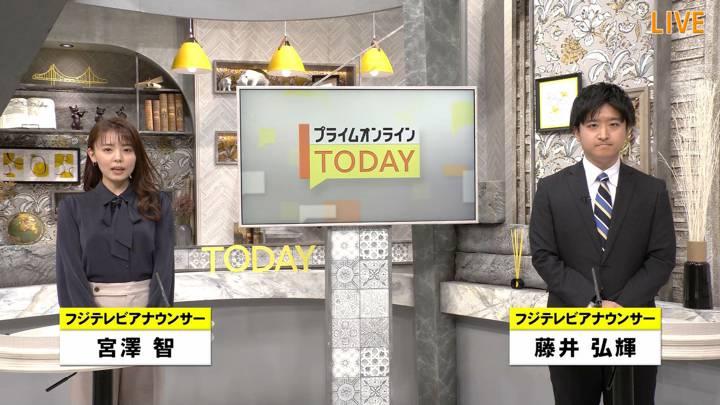 2020年11月04日宮澤智の画像02枚目