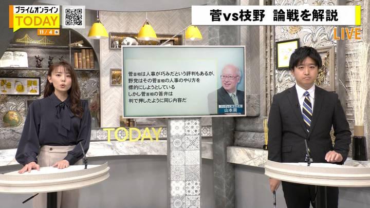 2020年11月04日宮澤智の画像03枚目