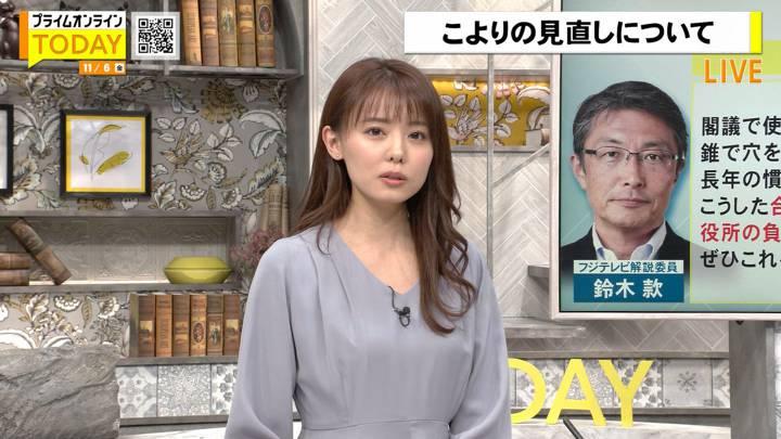 2020年11月06日宮澤智の画像09枚目