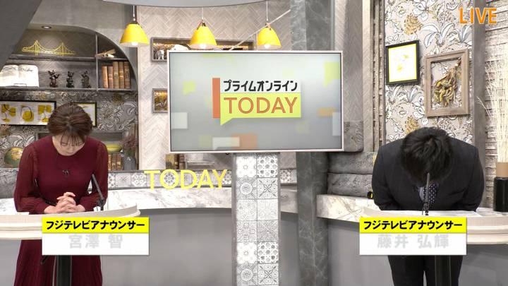 2020年11月09日宮澤智の画像02枚目