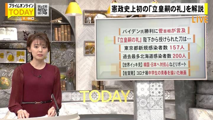 2020年11月09日宮澤智の画像05枚目