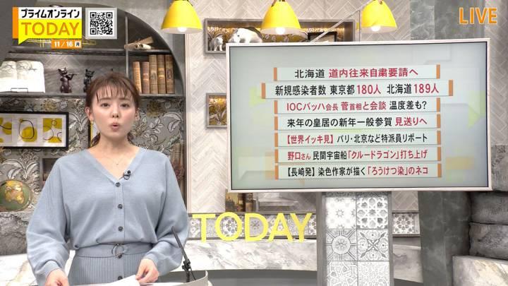 2020年11月16日宮澤智の画像04枚目