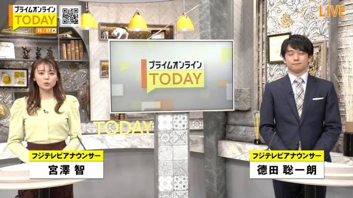 2020年11月17日宮澤智の画像02枚目