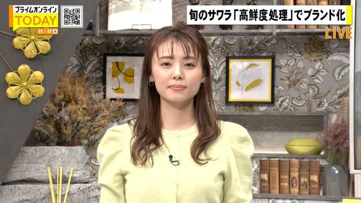 2020年11月17日宮澤智の画像09枚目