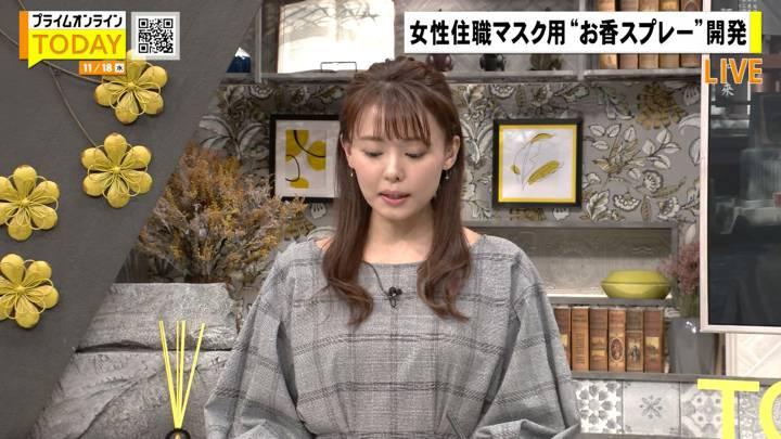 2020年11月18日宮澤智の画像13枚目
