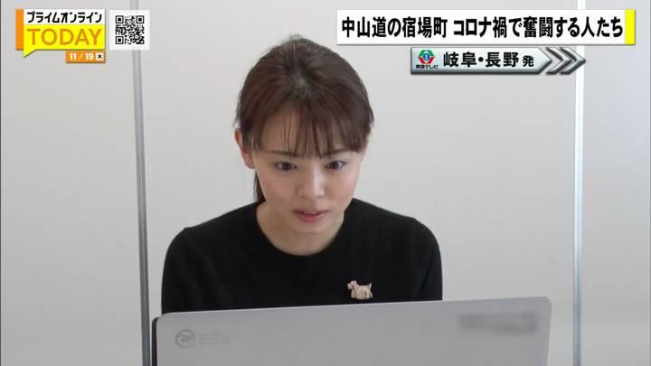 2020年11月19日宮澤智の画像10枚目