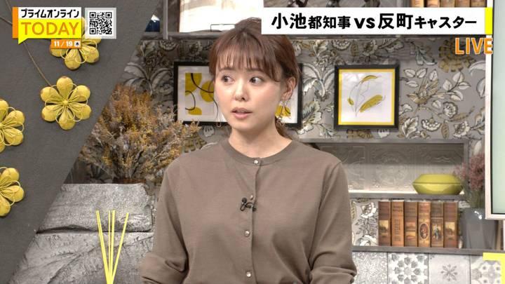 2020年11月19日宮澤智の画像13枚目
