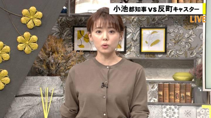 2020年11月19日宮澤智の画像14枚目