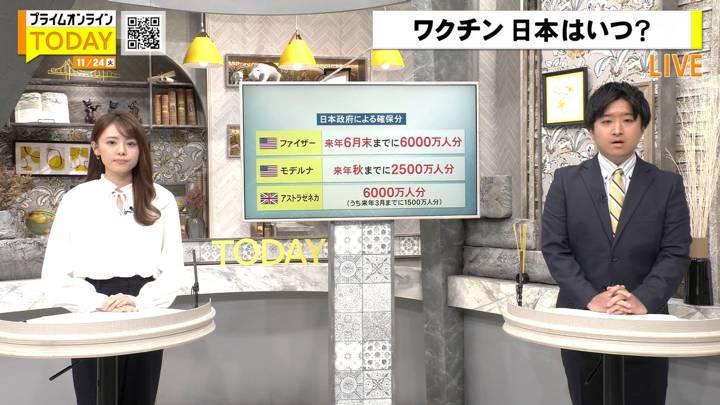 2020年11月24日宮澤智の画像03枚目