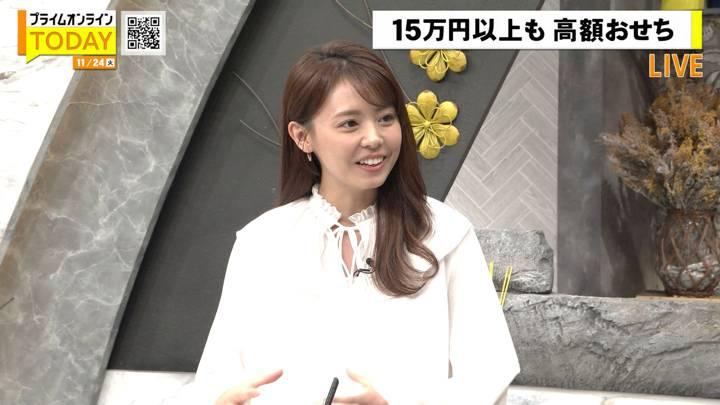 2020年11月24日宮澤智の画像04枚目