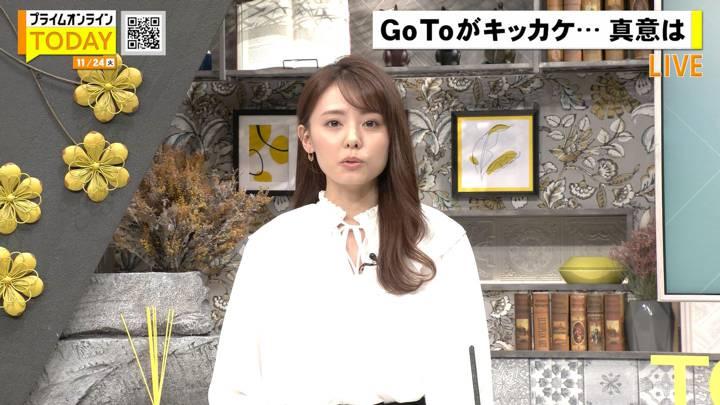 2020年11月24日宮澤智の画像07枚目