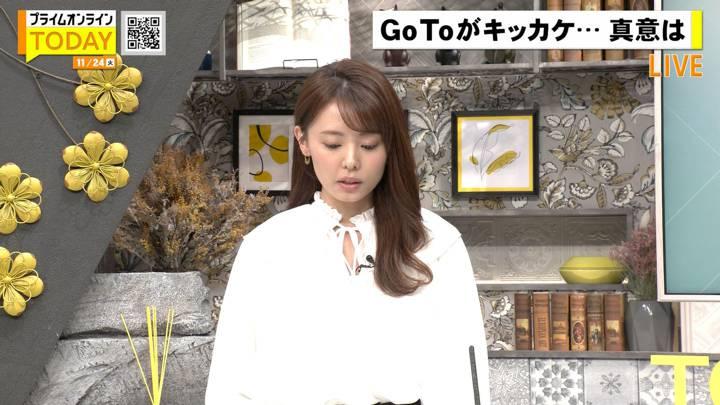 2020年11月24日宮澤智の画像08枚目