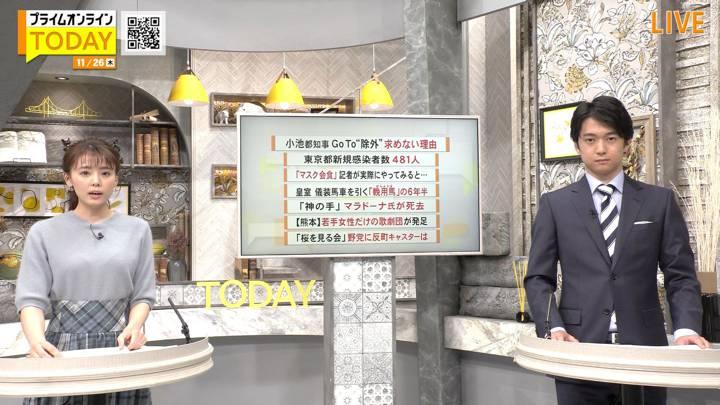 2020年11月26日宮澤智の画像03枚目