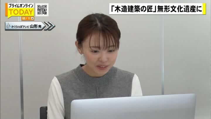 2020年12月01日宮澤智の画像06枚目