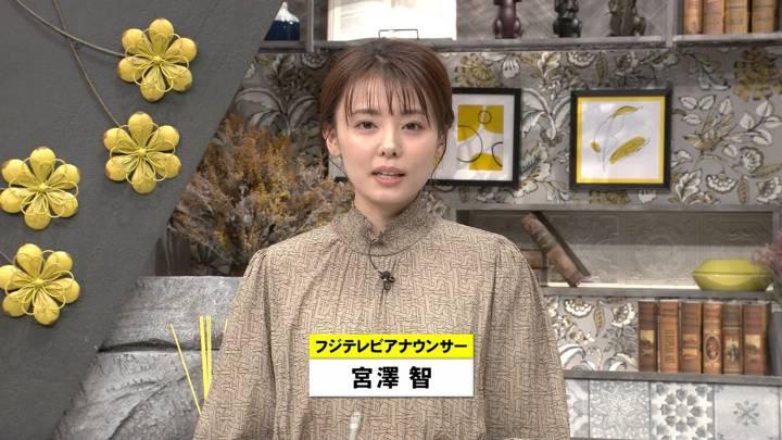 2020年12月02日宮澤智の画像02枚目