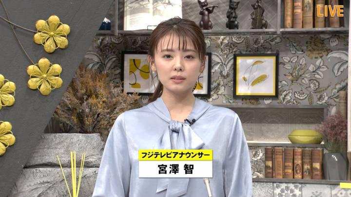 2020年12月04日宮澤智の画像02枚目