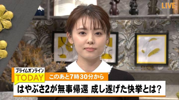 2020年12月07日宮澤智の画像02枚目