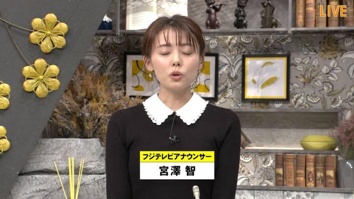 2020年12月07日宮澤智の画像04枚目