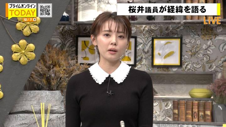 2020年12月07日宮澤智の画像06枚目