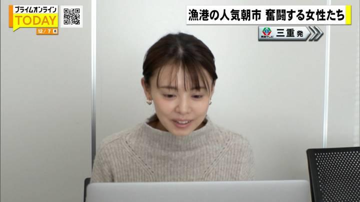 2020年12月07日宮澤智の画像13枚目