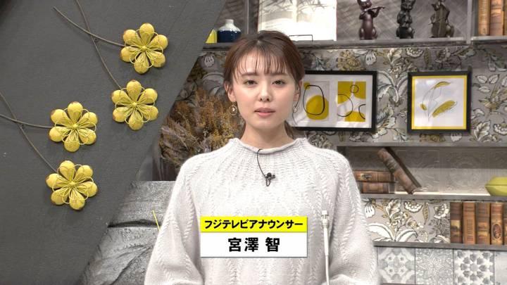 2020年12月09日宮澤智の画像02枚目