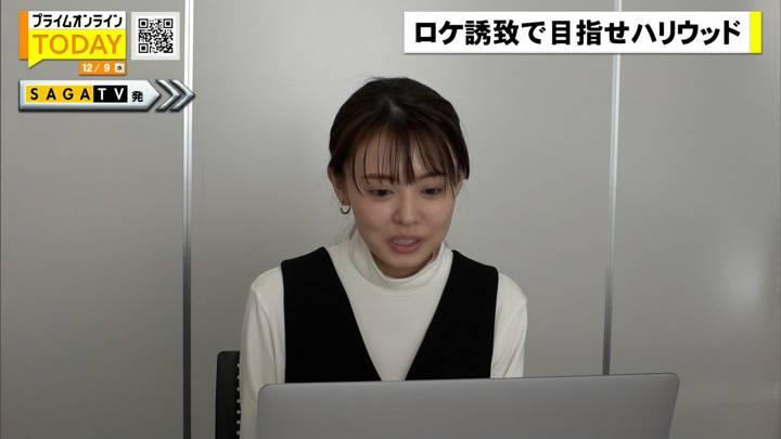 2020年12月09日宮澤智の画像08枚目