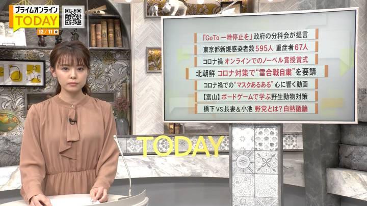 2020年12月11日宮澤智の画像06枚目