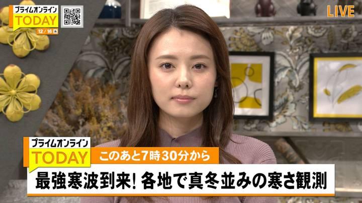 2020年12月16日宮澤智の画像02枚目