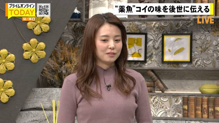 2020年12月16日宮澤智の画像11枚目