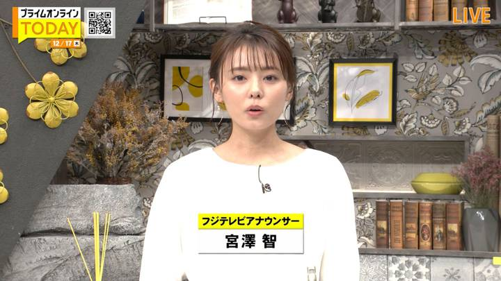 2020年12月17日宮澤智の画像02枚目