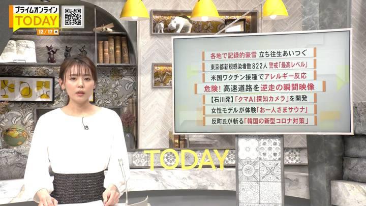 2020年12月17日宮澤智の画像04枚目