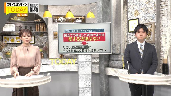 2020年12月22日宮澤智の画像13枚目