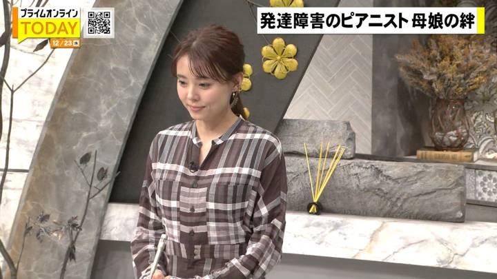2020年12月23日宮澤智の画像09枚目