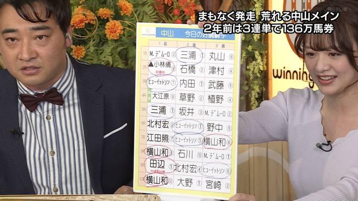 2020年03月21日森香澄の画像14枚目