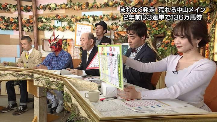 2020年03月21日森香澄の画像20枚目