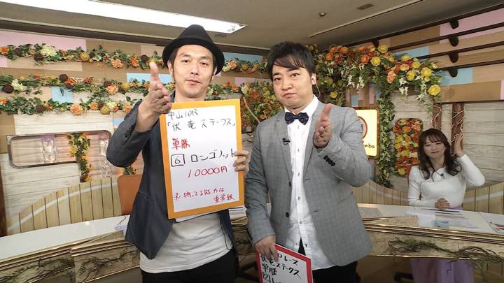 2020年03月28日森香澄の画像05枚目
