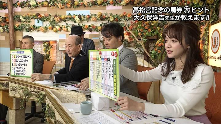 2020年03月28日森香澄の画像34枚目