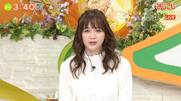 2020年04月02日森香澄の画像03枚目