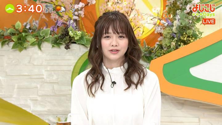 2020年04月02日森香澄の画像04枚目