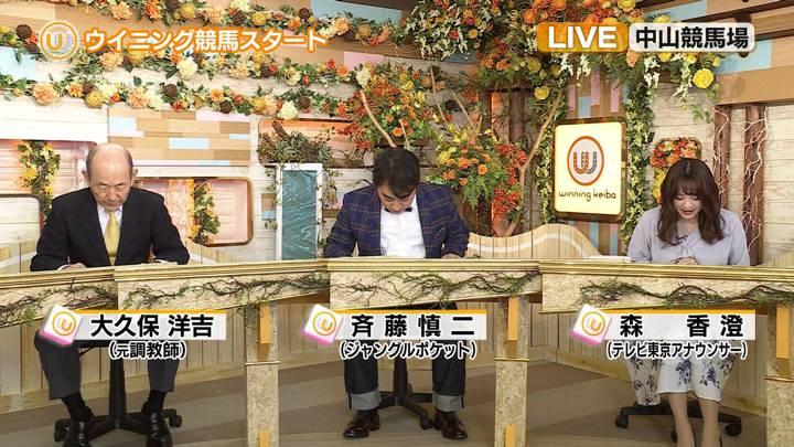 2020年04月04日森香澄の画像02枚目