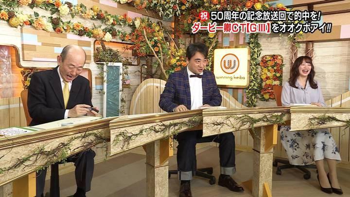 2020年04月04日森香澄の画像09枚目