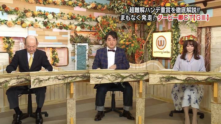 2020年04月04日森香澄の画像23枚目