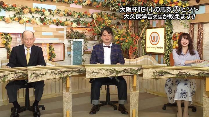 2020年04月04日森香澄の画像25枚目