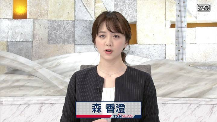 2020年04月05日森香澄の画像02枚目